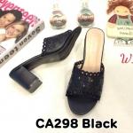 รองเท้าแฟชั่น ส้นสูง แบบสวม แต่งลายฉลุสวยเก๋ หนังนิ่ม ทรงสวย สูงประมาณ 3 นิ้ว ใส่สบาย แมทสวยได้ทุกชุด (CA298)