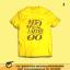 เสื้อยืดสีเหลือง เสื่้อเหลือง ทรงพระเจริญ รัชกาลที่ 10 ลายที่ 2 thumbnail 1