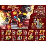เลโก้จีน LELE.34043 ชุด Ironman 8in1