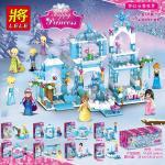 เลโก้จีน LELE.37051 ชุด Happy Princess