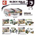 เลโก้จีน Sembo.11601-11604 ชุด Block Gold
