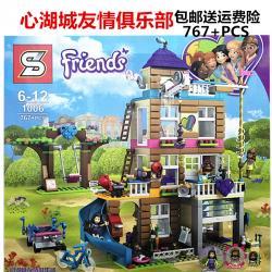 เลโก้จีน SY.1006 ชุด Friends Friendship House