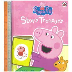 Story Treasury