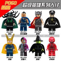 เลโก้จีน POGO.250-257 ชุด Super Heroes (สินค้ามือ 1 ไม่มีกล่อง)