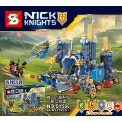 เลโก้จีน SY568 ชุด NEXO Knights