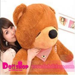 ตุ๊กตาหมีหลับ brown 1.8 เมตร