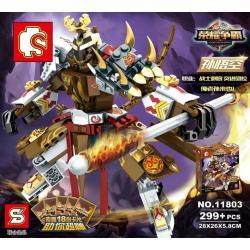 เลโก้จีน SY.11803 ชุด Glory Hegemony