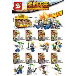 เลโก้จีน SY.697 ชุด Battle Royale II