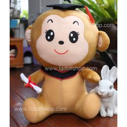 ตุ๊กตาลิงรับปริญญา 45 เซนติเมตร