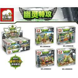 เลโก้จีน JX50003 A-D ชุด Ghost Special Attcak