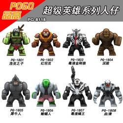 เลโก้จีน POGO.1801-1808 ชุด Super Heroes (สินค้ามือ 1 ไม่มีกล่อง)