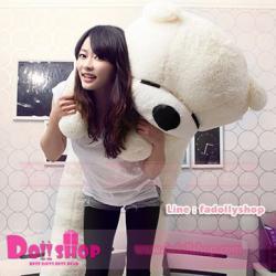 ตุ๊กตาหมีหลับ white 1.8 เมตร