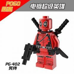 เลโก้จีน POGO.402 ชุด Deadpool สีเงา เมทัลลิก (สินค้ามือ 1 ไม่มีกล่อง)