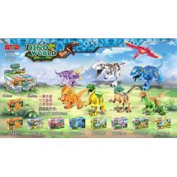 เลโก้จีน YG 77021 ชุด Jurassic World