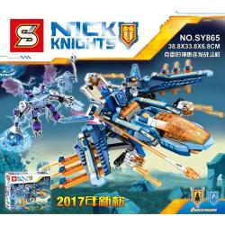 เลโก้จีน SY.865 ชุด NEXO Knights