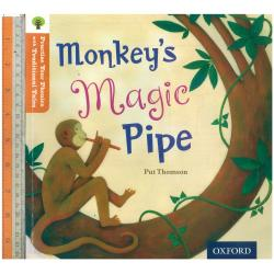 monkey magic pipe