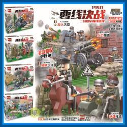 เลโก้จีน DOLL No.D170 ชุด สงครามโลก ทหารเยอรมัน