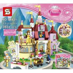 เลโก้จีน SY.821 ชุด Belle's Enchanted Castle