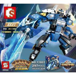 เลโก้จีน SY.11801 ชุด Glory Hegemony 1 กล่อง ราคา 320฿