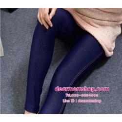 กางเกงเลกกิ้งคนท้องขายาวลายยีนส์เรียบสีน้ำเงิน