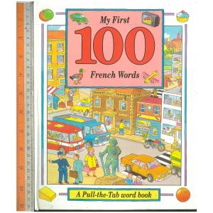 100 French Words