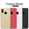 เคส Xiaomi Mi8 Nillkin Super Frosted Shield (แถมฟิล์มกันรอยใส)