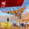 เลโก้จีน LEPIN.07103 ชุด Avengers Infinity War Thanos Ultimate Battle