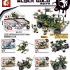 เลโก้จีน Sembo.11624-11627 ชุด Block Gold 4in1
