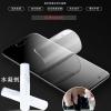 ฟิล์มน้ำ Hydrogel กันรอยเต็มจอ สำหรับ Xiaomi Redmi Note 5 / Redmi Note 5 Pro