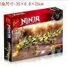 เลโก้จีน Bozhi.269 ชุด Ninja Go Movie Gold Ninja Mech Dragon