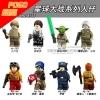 เลโก้จีน POGO.790-797 ชุด Starwars (สินค้ามือ 1 ไม่มีกล่อง)
