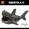 เลโก้จีน LELE.XL001 ชุด Ghost Zombie Shark (สินค้ามือ 1 ไม่มีกล่อง)