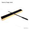 ไม้กายสิทธิ์เซเวอรัส สเนป เเบบแกนโลหะไม่มีไฟ (Severus Snape Wand iron Core)