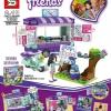 เลโก้จีน SY.1029 ชุด Friends Emma's Art Stand