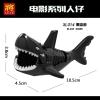 เลโก้จีน LELE.XL014 ชุด Ghost Zombie Shark Black Shark (สินค้ามือ 1 ไม่มีกล่อง)