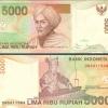ธนบัตรประเทศ อินโดนีเซีย ชนิดราคา 5,000 RUPIAH (รูเปีย) รุ่นปี พ.ศ. 2551 หรือ ค.ศ. 2008