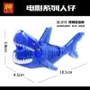 เลโก้จีน LELE.XL015 ชุด Ghost Zombie Shark Transparent Blue Shark (สินค้ามือ 1 ไม่มีกล่อง)