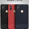 เคส Xiaomi Redmi S2 ซิลิโคน Carbon Fiber TPU