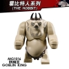 เลโก้จีน MG.1016 ชุด Goblin King ( สินค้ามือ 1 ไม่มีกล่อง )