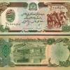 ธนบัตรประเทศ อัฟกานิสถาน ชนิดราคา 500 AFGHANIS รุ่นปี พ.ศ.2533 (ค.ศ.1990)