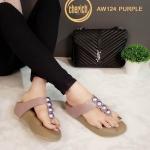 รองเท้าแตะแฟชั่น เพื่อสุขภาพ แบบหนีบ แต่งอะไหล่กลมสวยเรียบเก๋ พื้นโซฟานิ่ม ใส่สบาย แมทสวยได้ทุกชุด (AW120)