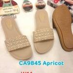 รองเท้าแตะแฟชั่น แบบสวม แต่งอะไหล่สวยหรู พื้นนิ่ม ใส่สบาย แมทสวยได้ทุกชุด (CA9845)