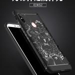 เคส Xiaomi Redmi S2 TPU สีดำ (ลายมังกร)