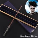 ไม้กายสิทธิ์แฮรี่ พอตเตอร์ เเบบแกนโลหะไม่มีไฟ