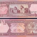 ธนบัตรประเทศ อัฟกานิสถาน ชนิดราคา 1 AFGHANIS รุ่นปี พ.ศ.2545 (ค.ศ.2002)