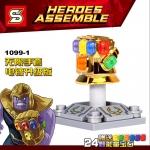 เลโก้จีน SY.1099-1G ชุด Infinity Gauntlet สีเงา มณีครบ (สินค้ามือ 1 ไม่มีกล่อง)