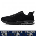 พรีออเดอร์ รองเท้า เบอร์ 45-50 แฟชั่นเกาหลีสำหรับผู้ชายไซส์ใหญ่ เก๋ เท่ห์ - Preorder Large Size Men Korean Hitz Sandal