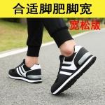 พรีออเดอร์ รองเท้า เบอร์ 46 - 49 แฟชั่นเกาหลีสำหรับผู้ชายไซส์ใหญ่ เก๋ เท่ห์ - Preorder Large Size Men Korean Hitz Sandal