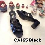รองเท้าแฟชั่น ส้นสูง แบบสวม แต่งสานด้านหน้าสไตล์อีฟแซงสวยหรู หนังนิ่ม ทรงสวย ส้นสูงประมาณ 3 นิ้ว ใส่สบาย แมทสวยได้ทุกชุด (CA165)