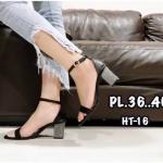 รองเท้าแฟชั่น ส้นสูง รัดข้อ แบบสวม ดีไซน์เปลือยเท้าแต่งส้นกลิสเตอร์วิ้งสวยเรียบหรูสไตล์ TOPSHOP หนังนิ่ม ทรงสวย สูงประมาณ 2.5 นิ้ว ใส่สบาย แมทสวยได้ทุกชุด (TS18)
